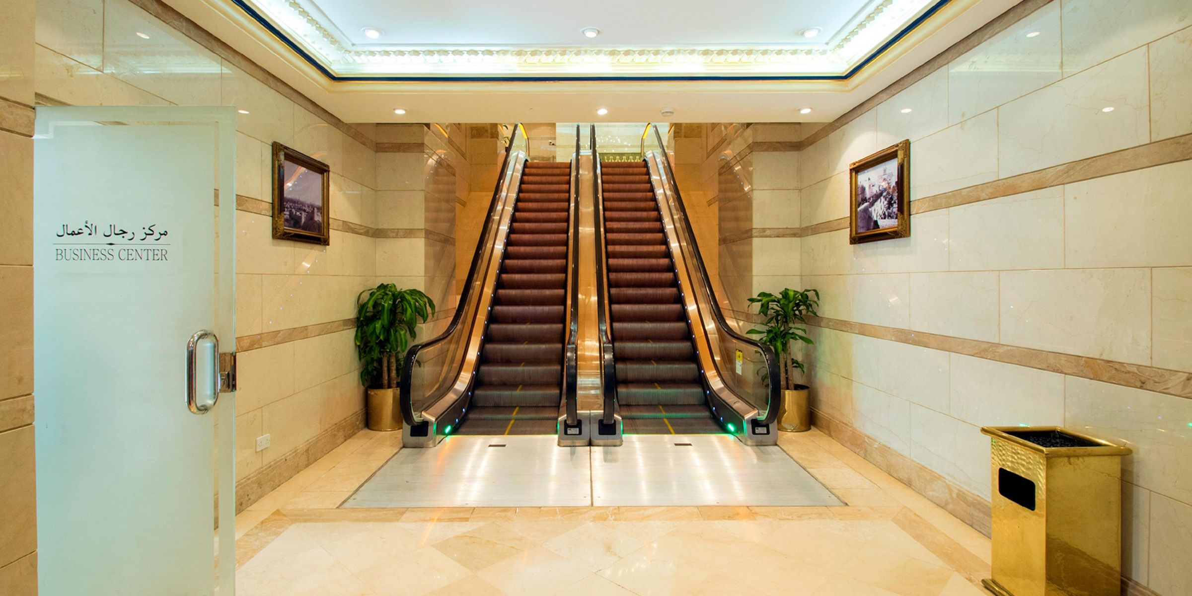 Al Mukhtara International Hotel Madinah Al Mounawarah Hotels Intercontinental Dar Al Hijra