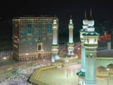 InterContinental Dar Al Tawhid Makkah in Makkah, Saudi Arabia