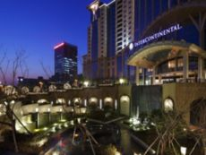 InterContinental Hotels Ningbo in Shanghai, China