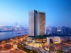 InterContinental Hotels Shanghai Expo