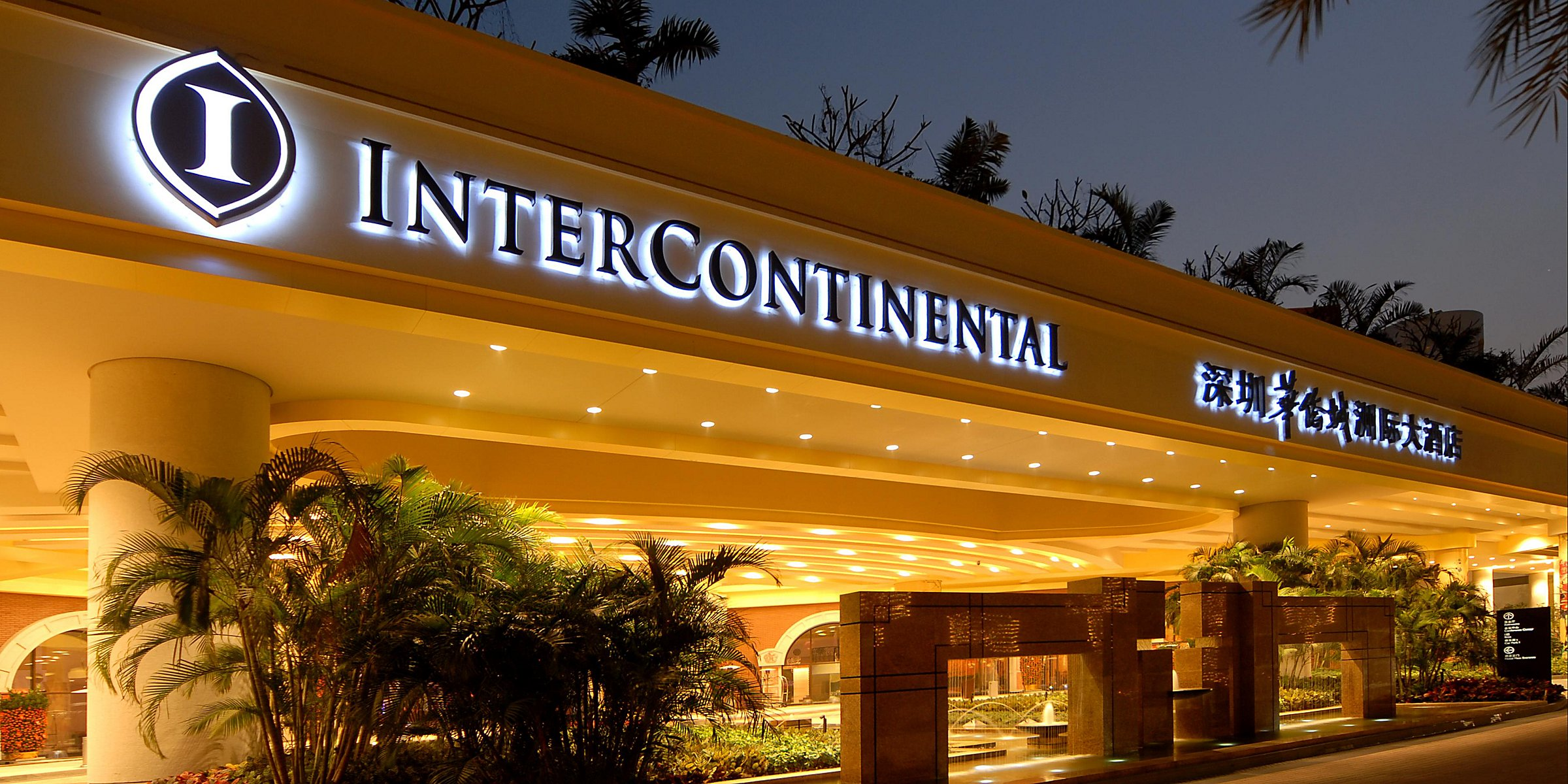 foto de Luxury Hotel in Shenzhen China | InterContinental Shenzhen
