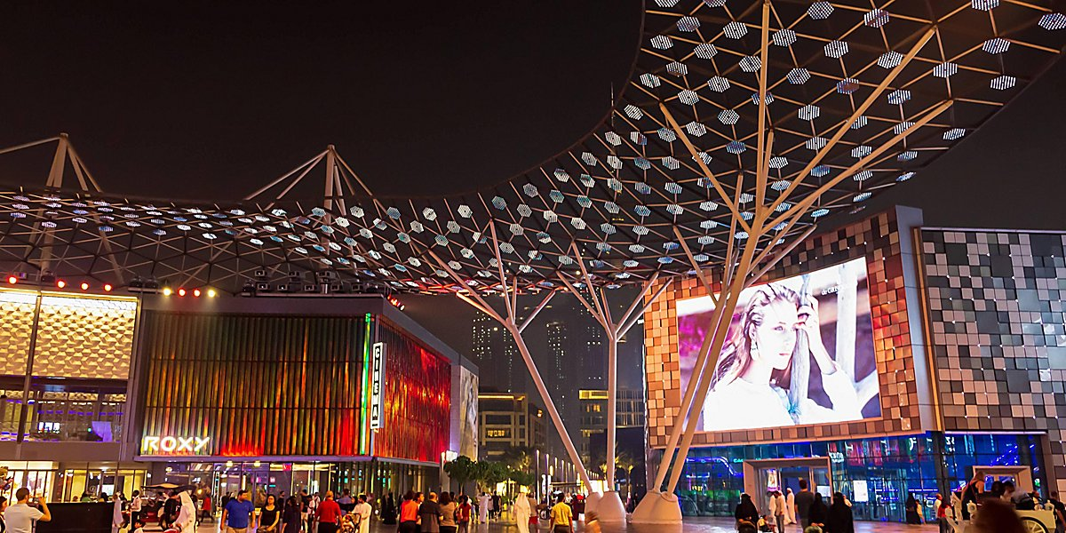 voco Dubai Hotel | Formerly Nassima Royal Hotel | 5-Star